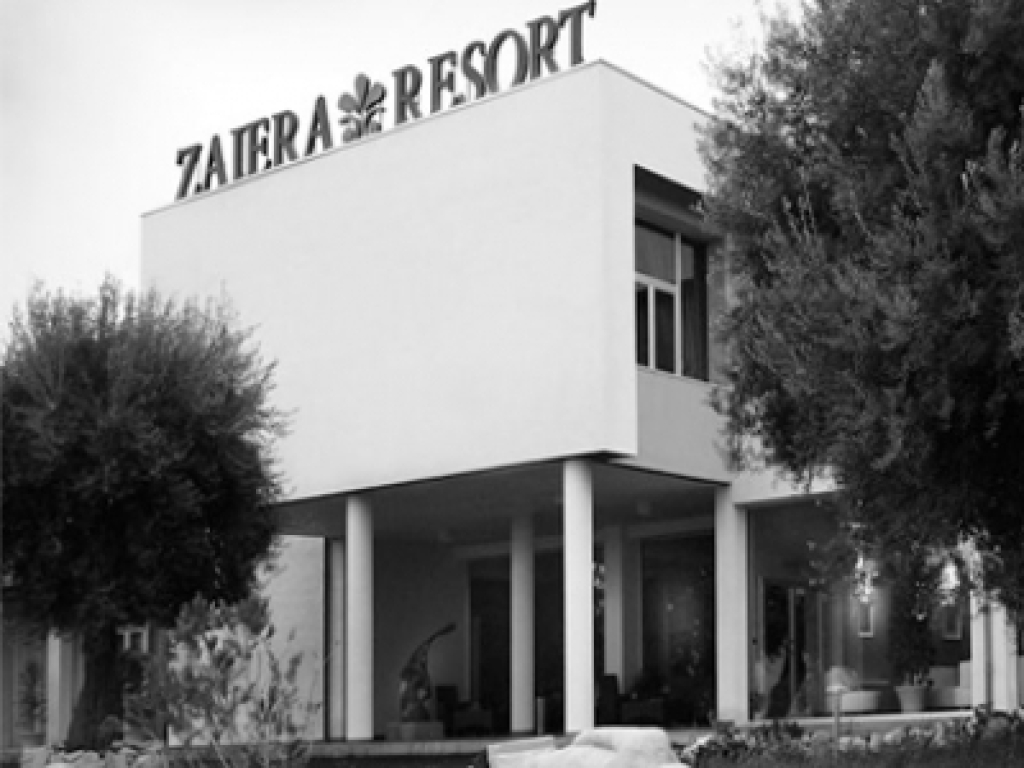 Zaiera Resort **** 0